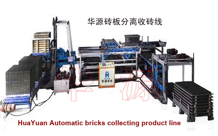Automatic bricks collecting product line